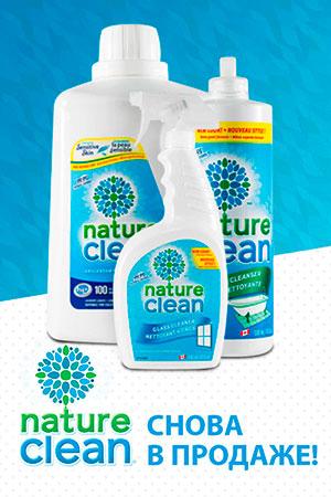 Бытовая пестициды Nature Clean опять в продаже!